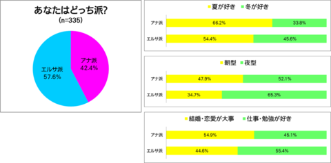20140715_03.png