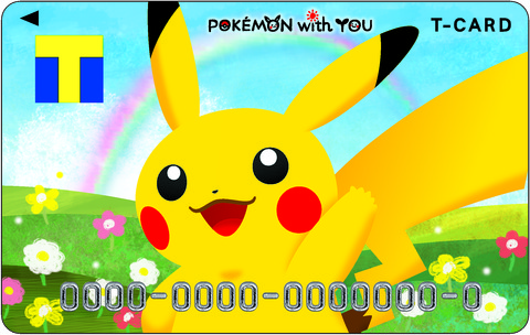 pokemontcard.jpg