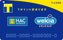 Tcard_hacdrug.jpg