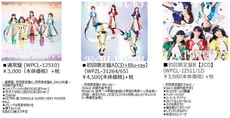 20161222_teamsyachihokoTcard_03.jpg