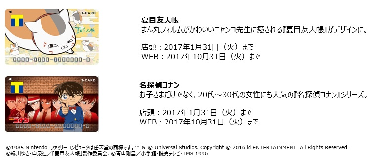 20170112_cyaraT300toppa_03.jpg