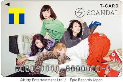 20170116_SCANDAL_Tcard_01.jpg