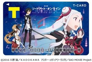 20170124_SAO_Tcard_01.jpg
