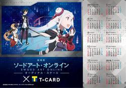 20170124_SAO_Tcard_03.jpg