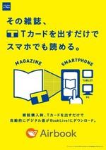 airbook.jpg