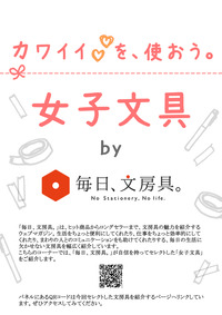 jyoshi_pop_main.jpg