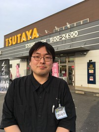 chikudate_saitousan.jpg