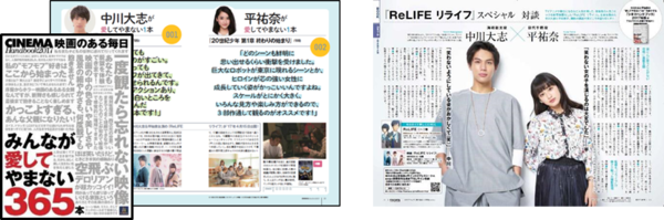 20170413_relife_04.png