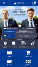 20170725_aoyama.png
