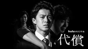 20170809_Huluoriginal_teikyou_01daisyouJK.jpg