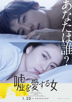 20171005_usoai_novel_CE01.jpg