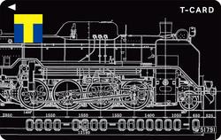 tcard_rail.jpg