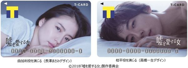 20171218_usoai_Tcard_01_02.jpg