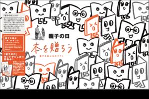 20180628_oyako_02.png