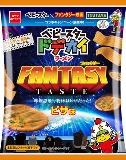 20180723_fantasy.jpg