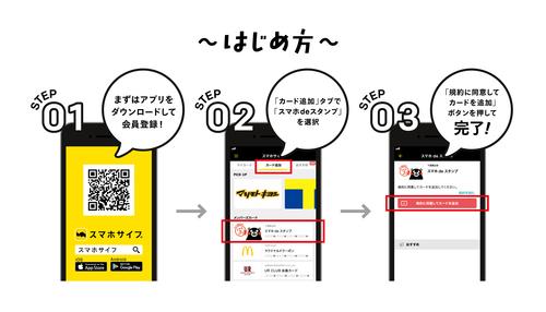 20181106_cccmk_sumasai_01.jpg
