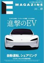 20181213_car_02.jpg