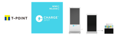 ChargeSPOT01.png