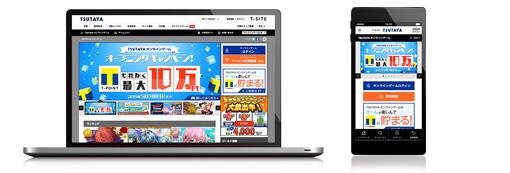 http://www.ccc.co.jp/news/img/20150427_01.jpg