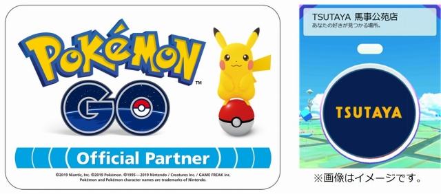 20180116_pokemonGO.jpg