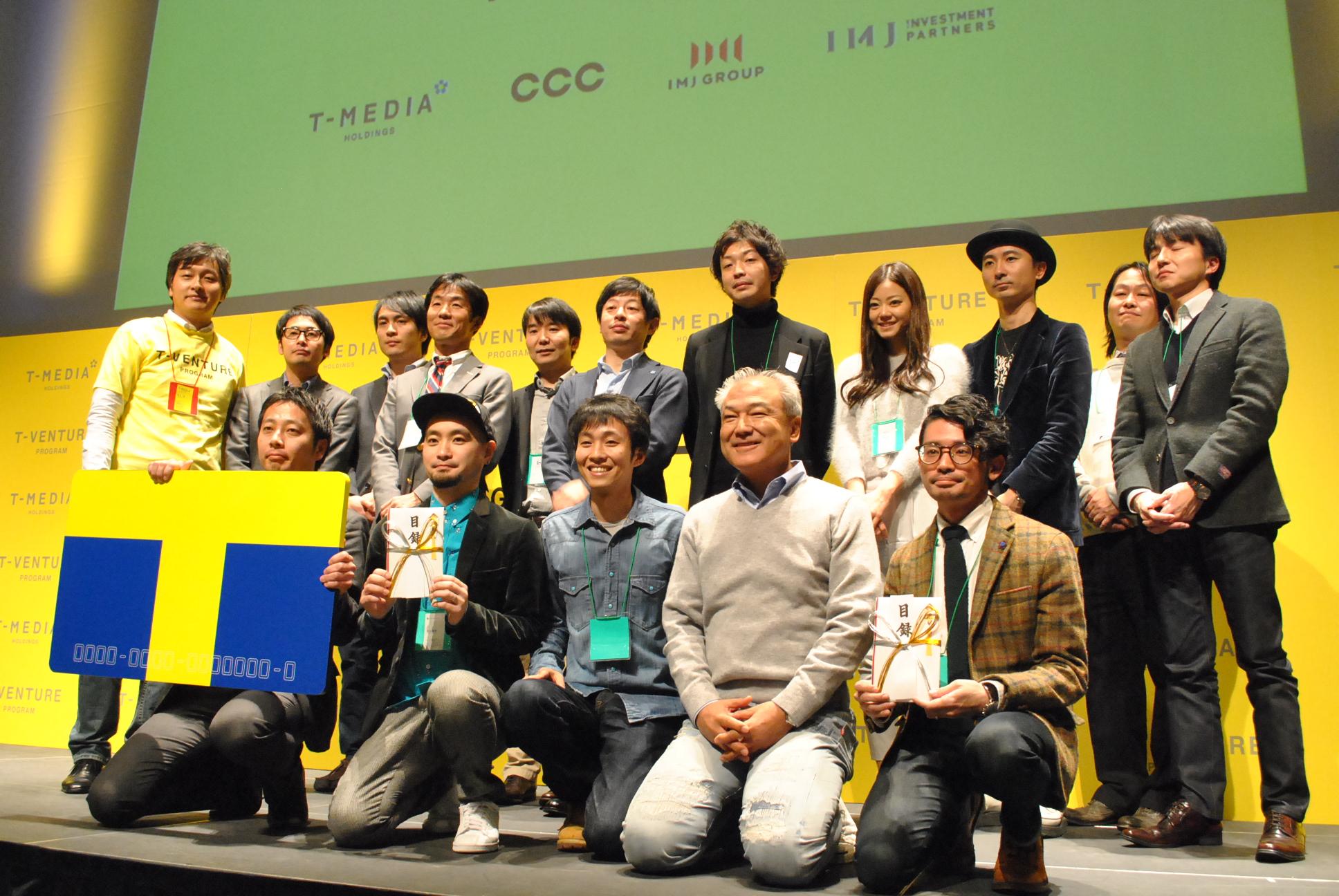 http://www.ccc.co.jp/news/img/DSC_0749.JPG