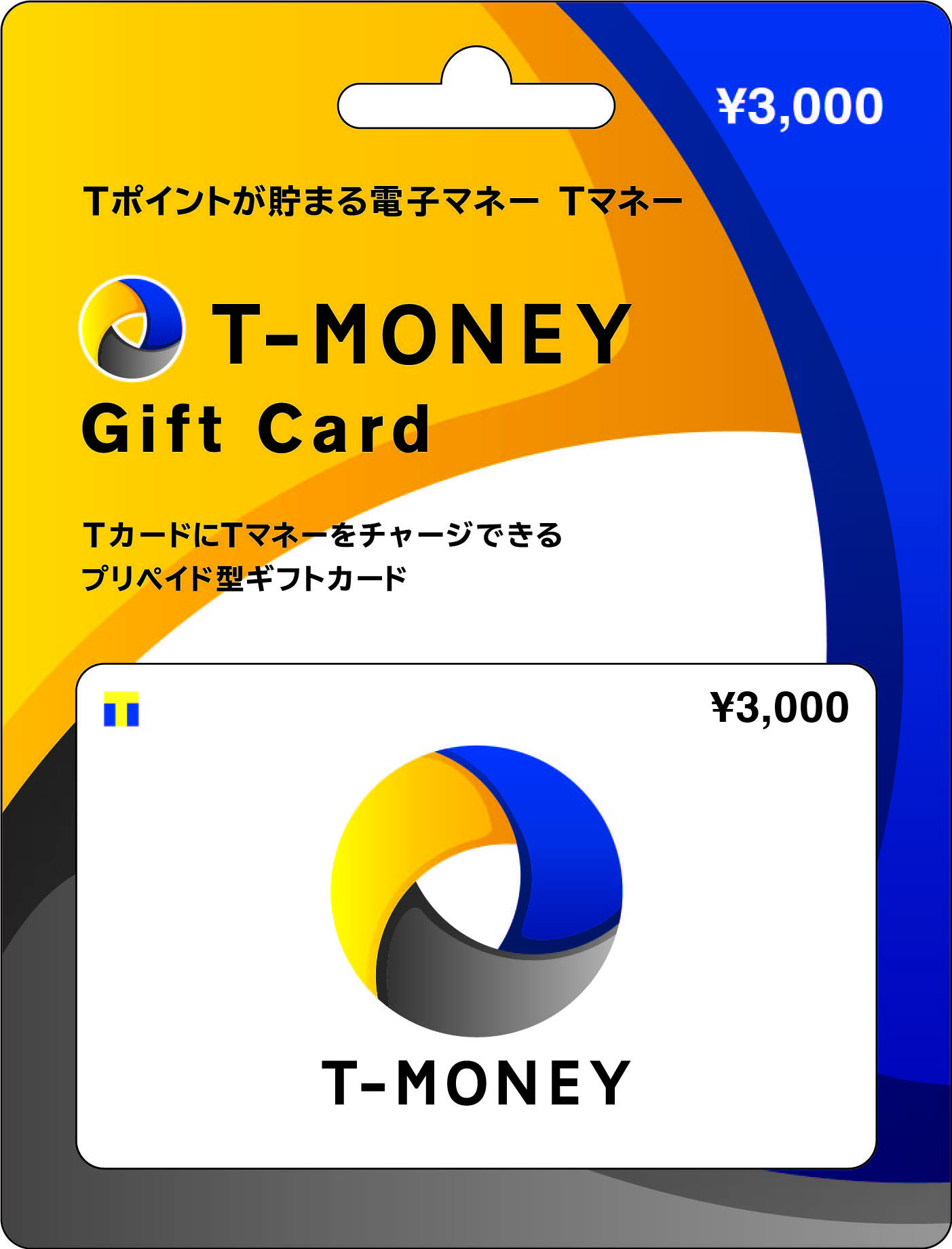 http://www.ccc.co.jp/news/img/card_on_3000.jpg