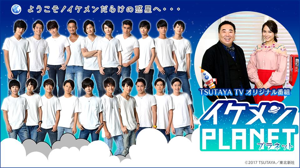https://www.ccc.co.jp/news/img/ikepala_main.jpg