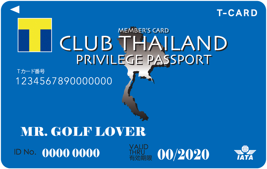 https://www.ccc.co.jp/news/img/tcard_clubthailand.png