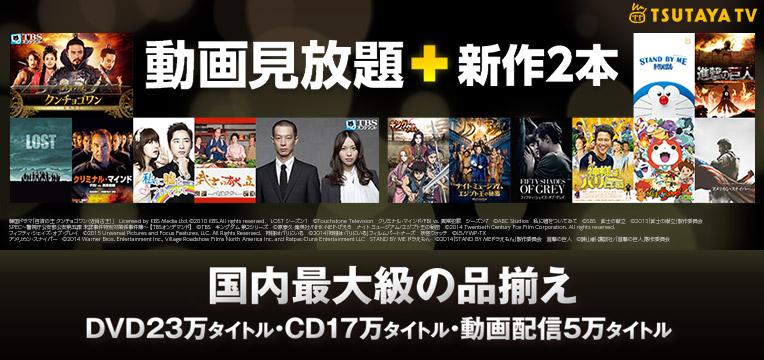 http://www.ccc.co.jp/news/img/ttv_01.jpg