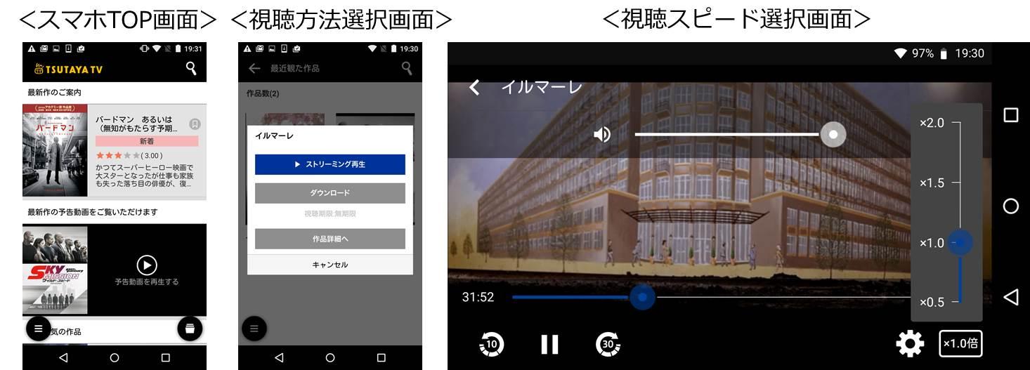http://www.ccc.co.jp/news/img/ttv_02.jpg